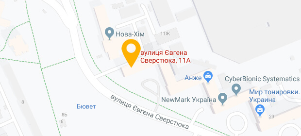 adres-ukraina-kiev
