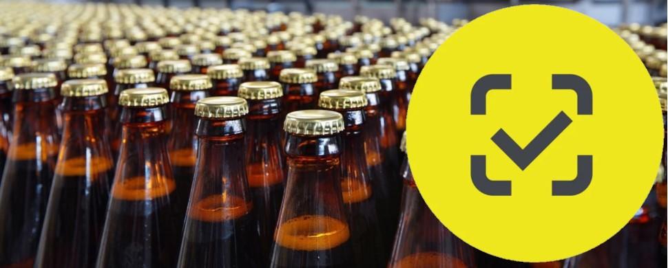 Маркировка пива, 1с, ассино, эксперимент, честный знак, маркировка алкогольных напитков, маркировка алкоголя